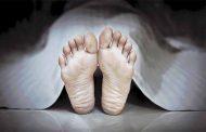 Die Todeszelle von Dessau Staatliche Morde — und keiner hat etwas gewußt? - Susan Bonath