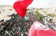 Generalstreik von 700.000 Beschäftigten im öffentlichen Sektor erschüttert Tunesien -