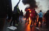 Solidarisiert euch mit den Protestierenden im Iran ! Aufruf an linke Genoss*innen weltweit: