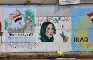 """Irak / """"Die Stimme der Frauen ist in dieser Revolution deutlich präsent"""" - Ansar Jasim"""