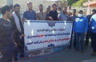 Iran / Weltweiter Solidaritätsaufruf