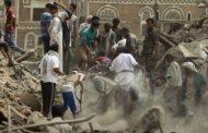 Jemen: über 900 Luftangriffe und Bombenangriffe auf Farmen in drei Jahren - Dave DeCamp